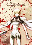 AS Claymore
