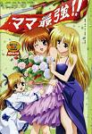 [large][AnimePaper]scans Magical Girl Lyrical Nanoha kizakura2002(0.69)  THISRES  161806