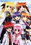 [large][AnimePaper]scans Magical Girl Lyrical Nanoha suemura(0.69)  THISRES  180580