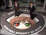 Agency of Desu
