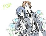 Persona 3 the  other side