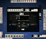 Double Yakuman for the win.