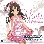 Uzuki CD cover