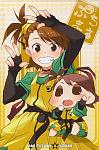 Futami Ami and Koami